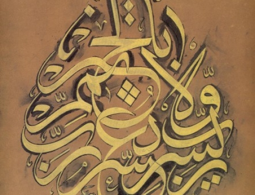 Primjeri porodičnih odnosa kroz Kur'an (XII dio)