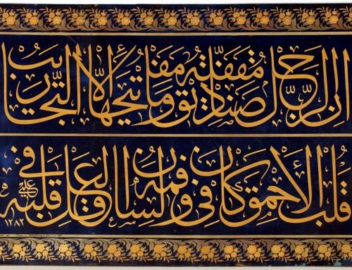 Primjeri porodičnih odnosa kroz Kur'an (XIII dio)