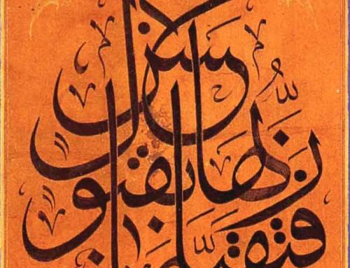 Primjeri porodičnih odnosa kroz Kur'an (XI dio)