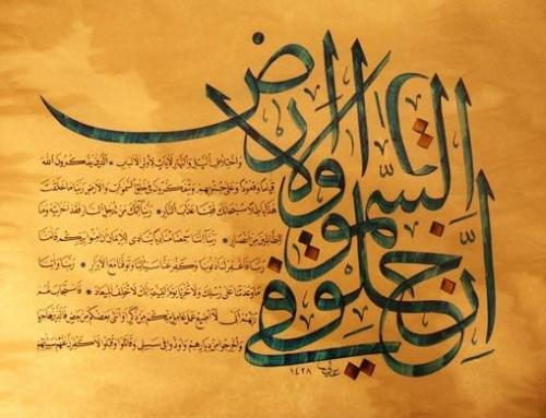 13 pitanja upućenih Ibn Abbasu